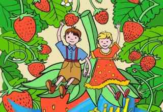 Căpșunariul Copiilor