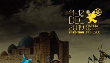 Zilele Filmului Kazah