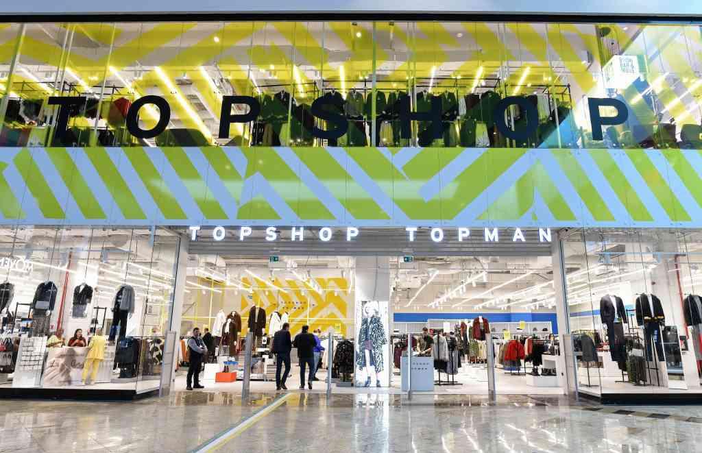 topshop topman băneasa
