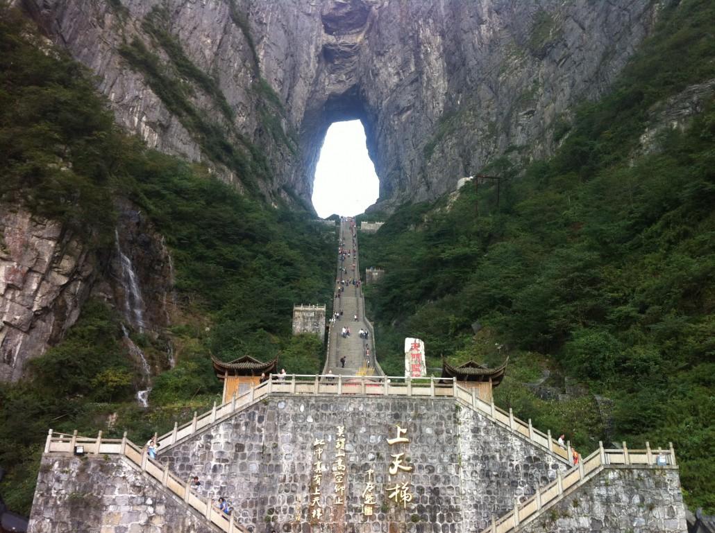 tianmenshan-china-feel-the-planet
